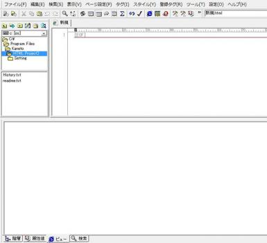 HTML Project2