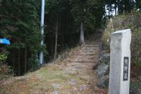 熊野道入り口