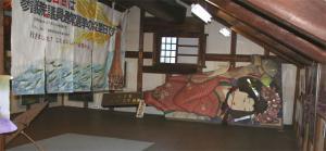 旧今井家9