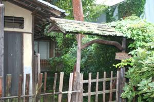旧今井家6