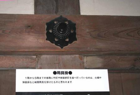 姫路城⑥-3