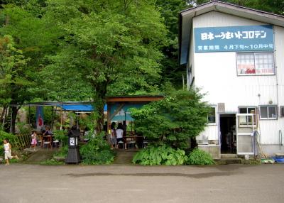 200808193.jpg