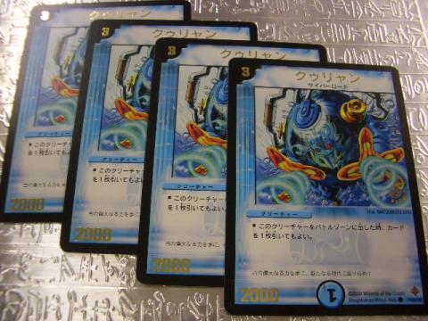CIMG5853_convert_20091207213546.jpg