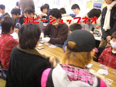 CIMG6126_convert_20100103231752.jpg