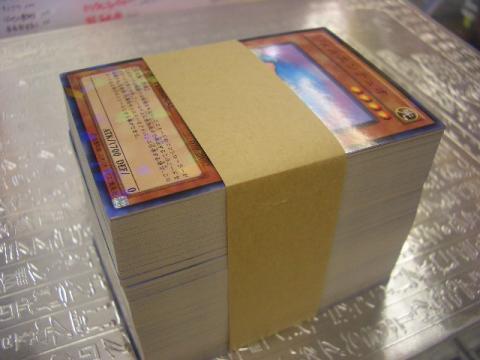 CIMG7249_convert_20100429220924.jpg