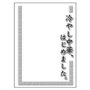 amiami_cgd-8349.jpg