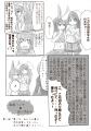 080911 manga