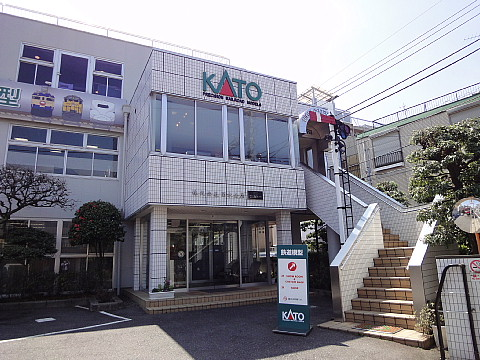 KATOO01.jpg