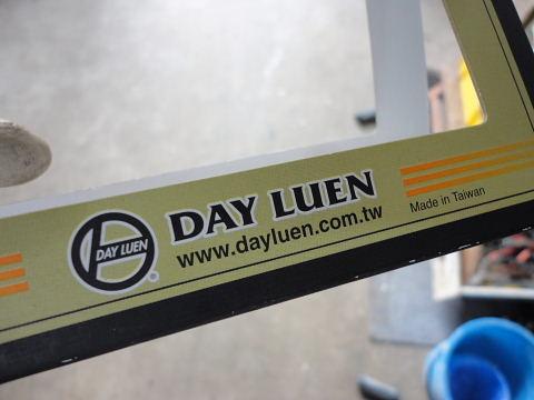 dayluenb01.jpg