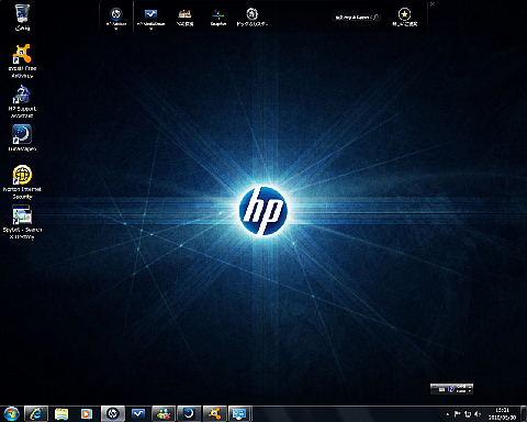 desktop003.jpg