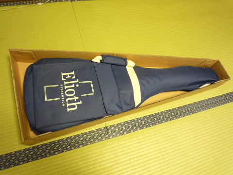 elioth907.jpg