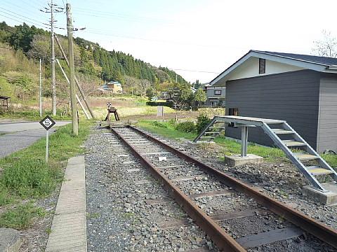 kazusakameyamaa1.jpg