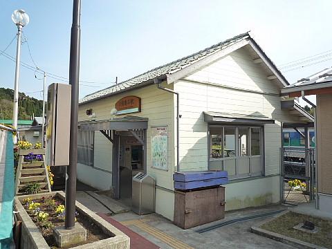 kazusakameyamaa3.jpg