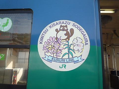 kazusakameyamaa4.jpg