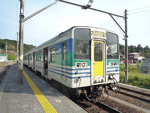 kazusakameyamaa5.jpg