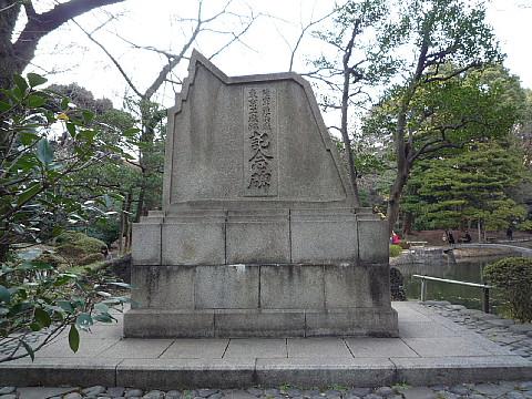 koishikzZ11.jpg