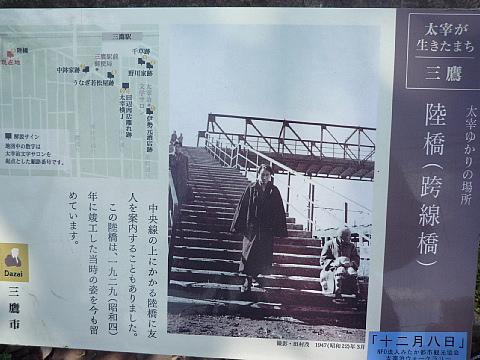 kosenkyoue02.jpg