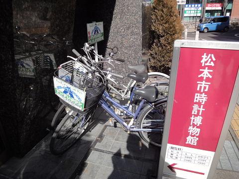 matumoto01.jpg