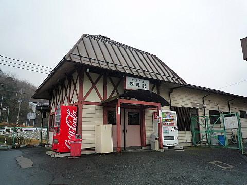 minanoe02.jpg