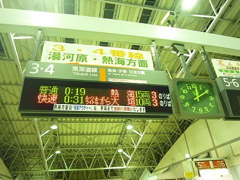 nagara9902.jpg