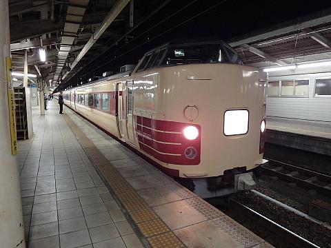 nagoya3401.jpg