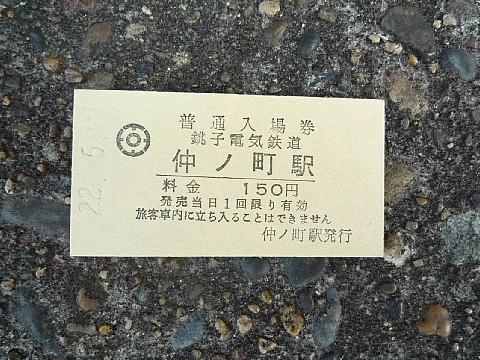 nakanotyoe7.jpg
