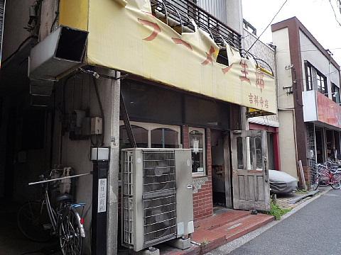 namarou001.jpg