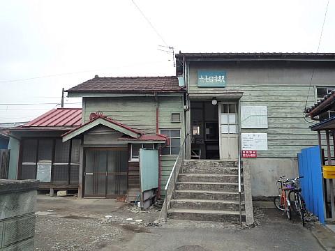 nishitomioka04.jpg