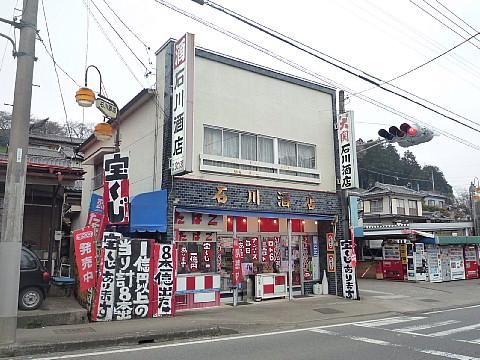 nishitomioka08.jpg