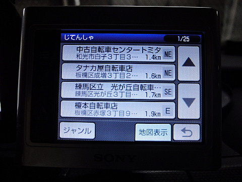 nvu3c07.jpg
