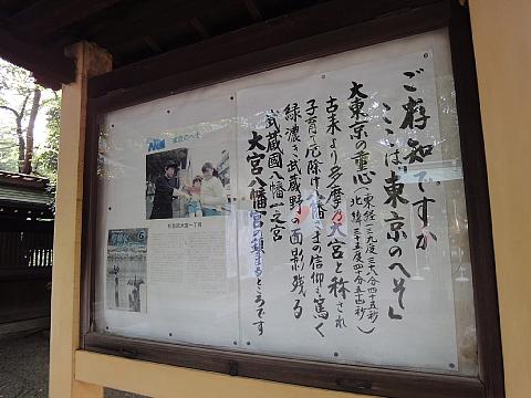 oomiya07.jpg