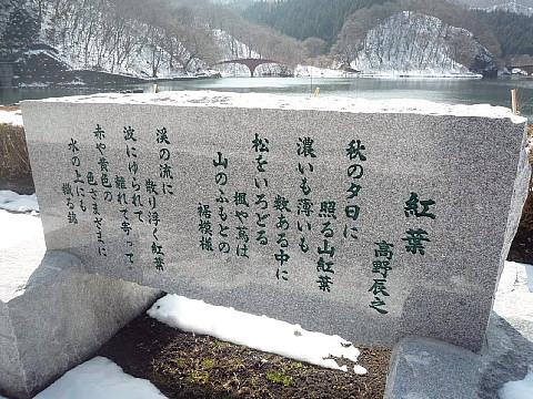 sakamotodam009.jpg