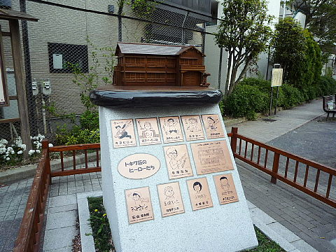 tokitokiwa01.jpg
