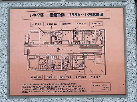 tokitokiwa03.jpg