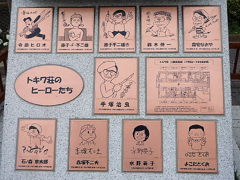 tokitokiwa04.jpg