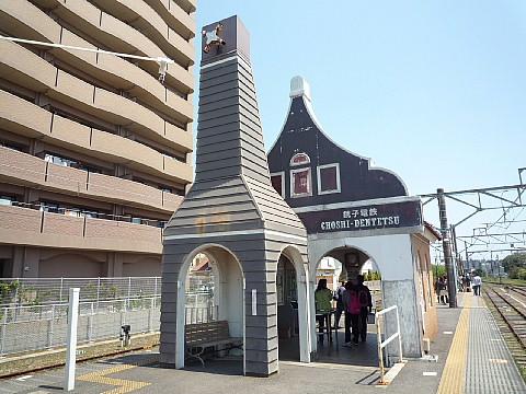 tyooshi03.jpg