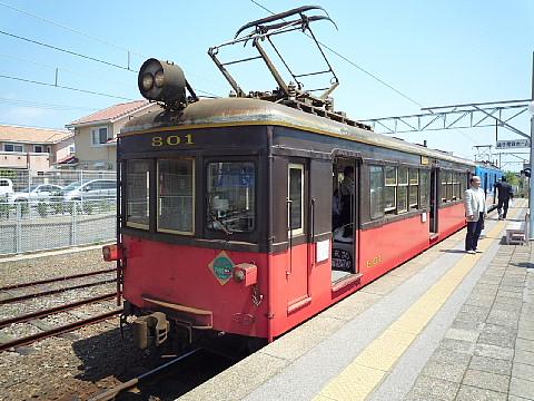 tyooshi04.jpg