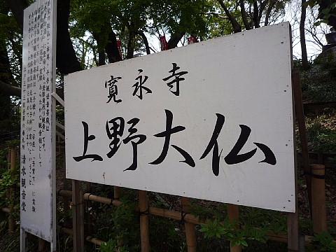 uenodaibu1.jpg
