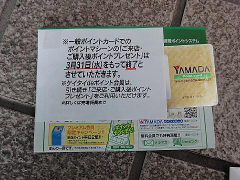 yamadaa01.jpg