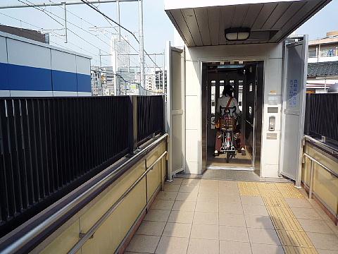 yonekuraa02.jpg