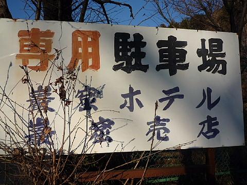 yoshimiz10.jpg