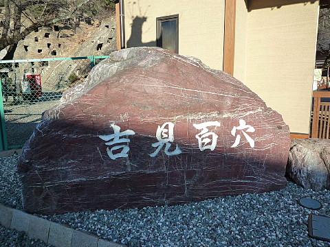 yoshimiz2.jpg