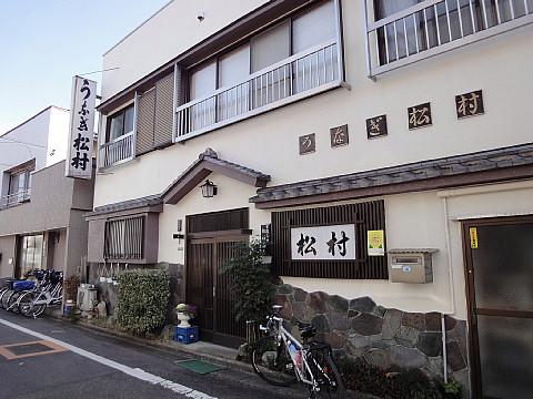 yunagi01.jpg