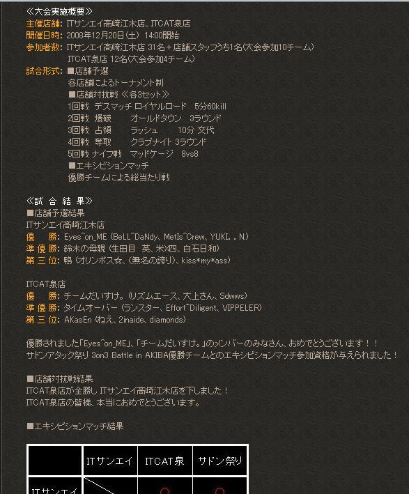 1_20081227023013.jpg