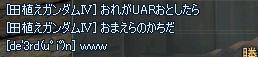1_20090816203253.jpg