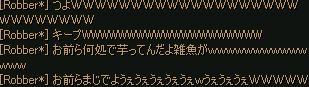2_20090320022446.jpg