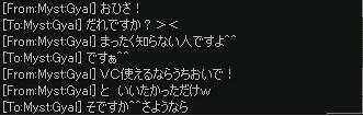 3_20090131121503.jpg