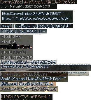 3_20090401021646.jpg