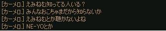 4_20090401021646.jpg