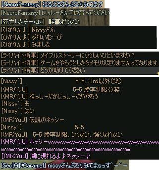 7_20090411012034.jpg